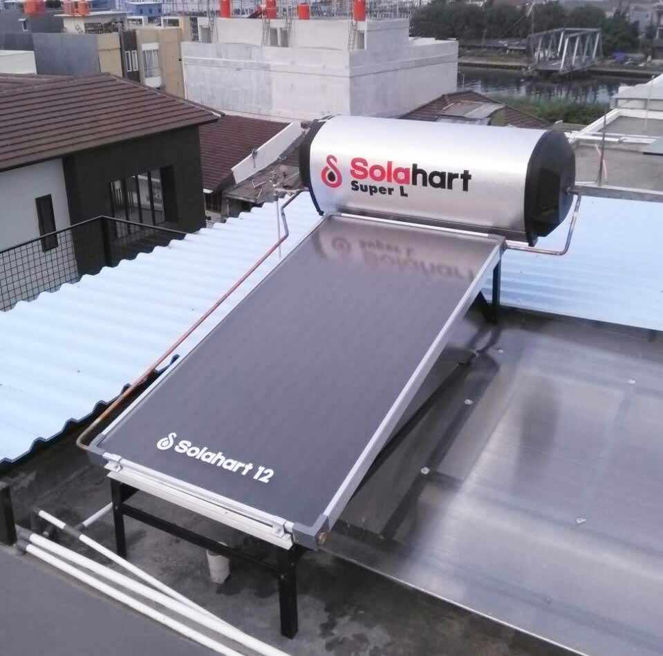 Solahart Handal Water Heater
