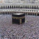 Keutamaan Ibadah Haji bagi Umat Muslim